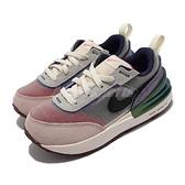 Nike 童鞋 Waffle One 灰 紫 小Sacai 小童鞋 小朋友 幼童 運動鞋【ACS】 DM5456-701