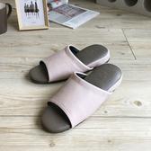 【iSlippers】極致風格-厚跟紓壓皮質室內拖鞋-多色任選飛揚粉M
