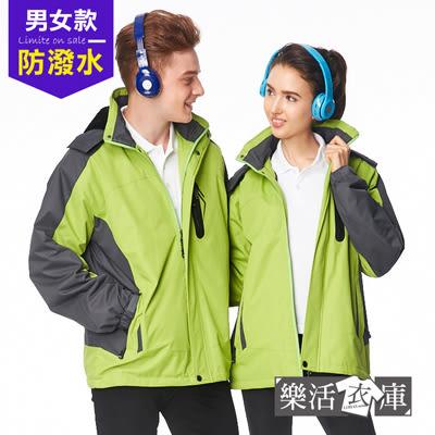 【AS1153】菱格厚裡長毛鋪棉連帽風衣外套(綠色)●樂活衣庫