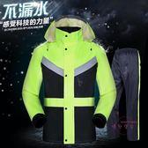 雨衣雨褲套裝雙層防水電動車機車反光男女戶外騎行分體成人雨衣 快速出貨