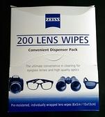 蔡司 ZEISS 光學濕式拭鏡紙 200入 ~ 200 LENS CLEANING WIPE 【200張】WIPES 2020年 11月 製造