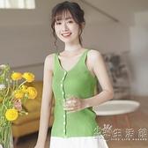 帛卡琪2020新款v領吊帶背心女夏季內搭冰絲針織打底無袖上衣外穿 小時光生活館