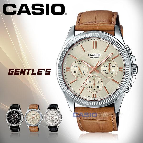 CASIO手錶專賣店 卡西歐  MTP-1375L-9A  男錶 三眼 礦物玻璃鏡面 不鏽鋼錶殼+IP電鍍 皮革錶帶
