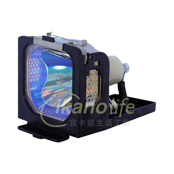SANYO-OEM副廠投影機燈泡POA-LMP51/ 適用機型LV-LP15、 PLC-XW20A