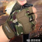 戰術手套  半指手套男特種兵運動戶外防滑耐磨騎行露指戰術動感單車器械手套 伊蘿鞋包精品店