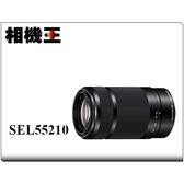 ★相機王★Sony E 55-210mm F4.5-6.3 OSS 黑色〔SEL55210〕平行輸入