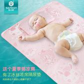 夏季嬰兒冰絲隔尿墊兒童夏天冰絲涼席防水防漏可洗隔尿涼席WY 全館免運限時八折