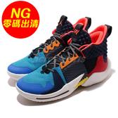 【US8-NG出清】Nike Jordan Why Not ZER0.2 PF 右腳鞋標型號錯誤 Russell Westbrook 籃球鞋 男鞋 【PUMP306】