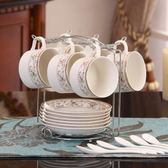 創意骨瓷咖啡杯歐式時尚咖啡套具陶瓷描金咖啡杯套裝配勺帶架子 情人節禮物