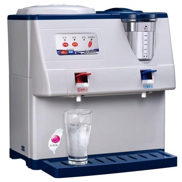 東龍 TE-185S(不鏽鋼溫水膽)蒸汽式溫熱開飲機 ■台灣製造■