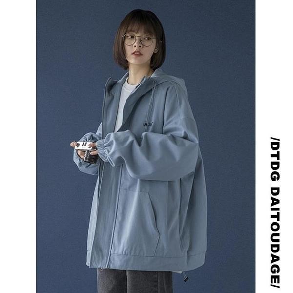 衝鋒衣 DTDG沖鋒衣夾克女春秋2021新款韓版日系學生ins寬鬆純色連帽外套
