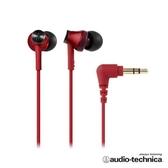 【公司貨-非平輸】鐵三角 ATH-CK350M 耳塞式耳機(附捲線器) 紅色