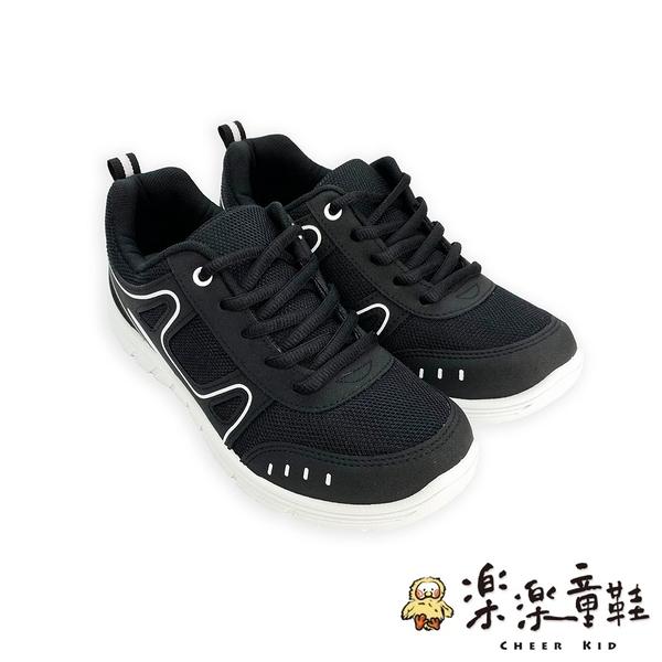 【樂樂童鞋】【台灣製現貨】MIT透氣休閒運動鞋-黑白 C043 - 現貨 台灣製 運動鞋 休閒鞋 女童鞋