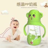 奶瓶新生兒塑料奶瓶防摔硅膠pp奶瓶寬口徑帶手柄吸管奶瓶