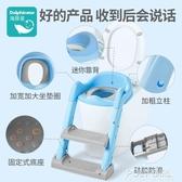 兒童馬桶坐便器樓梯式男女寶寶階梯摺疊架圈墊小孩廁所專用便尿盆 ATF polygirl