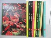 【書寶二手書T7/地理_RDN】植物_魚類_靈長類_進化_森林等_共10本合售_Life自然文庫