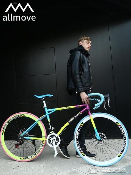 腳踏車 公路賽車死飛變速自行車實心胎活飛單車彎把雙碟剎定制【快速出貨】