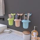 免打孔浴室置物架梳子筒牙杯壁掛式墻上的收納盒【宅貓醬】
