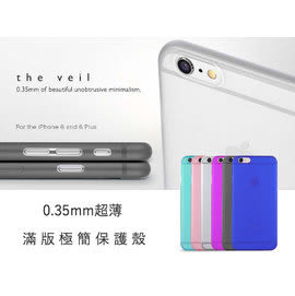 【福利品】52折出清 Caudabe The Veil XT 0.35mm 超薄滿版極簡手機殼 背蓋 for iPhone 6/6s Plus (5.5吋)