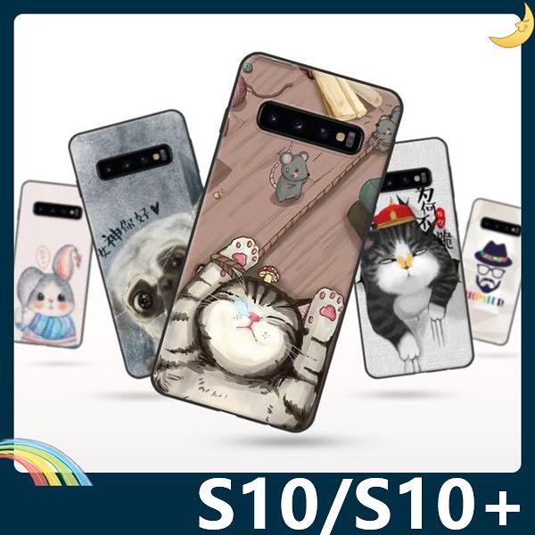 三星 Galaxy S10/S10+ S10e 彩繪Q萌保護套 軟殼 卡通塗鴉 超薄防指紋 全包款 矽膠套 手機套 手機殼