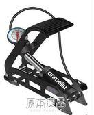 腳踩打氣筒高壓便攜式籃球自行車電動車摩托車汽車充氣泵YYJ      原本良品