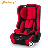 安全汽座 兒童安全座椅汽車用9個月-12歲嬰幼兒寶寶簡易便攜式車載通用坐椅