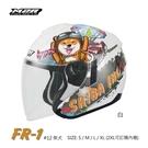 M2R安全帽,FR1,#12柴犬/白