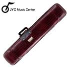 ★JYC Music★高質感JE-207DR 鱷魚紋限量款二胡硬盒(咖啡紅)~限量!