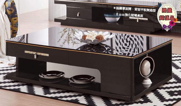 【南洋風休閒傢俱】茶几系列- 方桌  造型桌  收納抽屜  艾波黑色大茶几  (JH522-2)