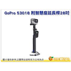 53018 SP REMOTE POLE 附智慧座延長桿28吋 可掛遙控器 適用於 GOPRO HERO3 HERO4