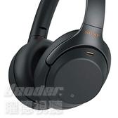 【曜德★銀色 預購】SONY WH-1000XM3  輕巧無線藍牙降噪耳罩式耳機 2色 可選