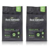 【Blackwood】柏萊富低卡保健老犬減肥犬雞肉+米5磅X2包