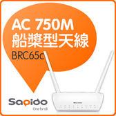【台中平價鋪】全新 Sapido BRC65c AC雙頻750M超值雲無線分享器