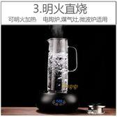 1.2L宜家耐熱防爆大容量加厚玻璃冷水壺家用耐高溫涼水壺水杯扎壺 享購