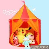 現貨五折 帳篷兒童帳篷游戲屋室內公主玩具屋寶寶小帳篷拼色兒童房子幼兒園玩具  YYJ 8-10