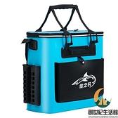 魚桶裝魚折疊加厚多功能釣魚桶EVA材質活魚桶魚護桶大容量裝魚桶【創世紀生活館】