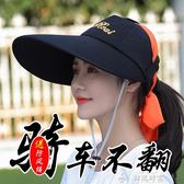 防曬帽太陽帽女夏季可折疊大沿涼帽子防曬遮臉防紫外線百搭大帽檐遮陽帽 新品特賣