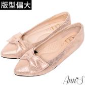 Ann'S拇指外翻救星造型蝴蝶結全真羊皮內增高尖頭鞋-玫瑰金