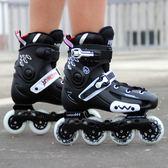 溜冰鞋 輪滑鞋成人直排輪男女溜冰鞋花式平花旱冰鞋單排滑冰鞋閃光初學者 芭蕾朵朵