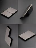 名片夾男式商務高檔時尚超薄簡約金屬不銹鋼定制女士名片盒隨身  極有家