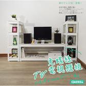 【空間特工】ㄩ型組合電視櫃(180cm)免螺絲角鋼 視聽收納櫃 置物層架 高低櫃 TVWS4S
