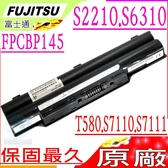 FUJITSU 電池(原廠)-富士 電池- FPCBP145,T580,TH550,MG50W,MG55SN,FMV-S8250,FMV-S8225,FPCBP146