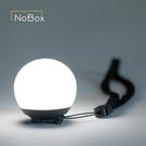ipx6級防水多功能mini小球燈露營戶外磁吸燈 樂活生活館