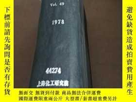 二手書博民逛書店PRODUCT罕見ENGINEERING.Vol.49.1978