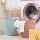 塑料臟衣籃浴室洗衣籃客廳玩具衣物收納籃臟衣服收納筐【小獅子】