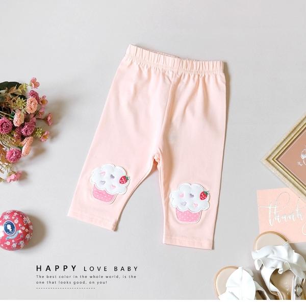 純棉 可愛淺粉草莓蛋糕內搭褲 彈性腰圍 女童 春夏 顯瘦 長褲 七分褲 貼腿褲