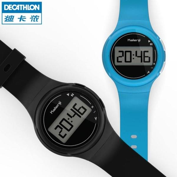 手錶-運動手錶男數字式學生兒童女多功能防水簡約電子錶RUNK 依夏嚴選