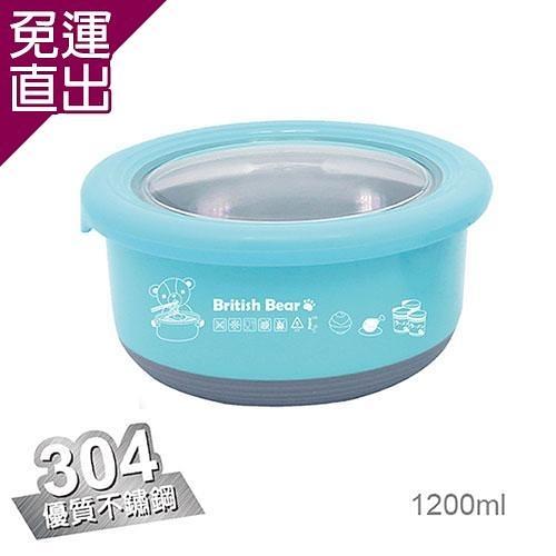 英國熊 馬卡龍保鮮盒1200ml UP-A038XL【免運直出】