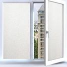 玻璃貼膜辦公室窗戶窗紙浴室衛生間移門窗貼膜 cf