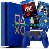 【送主題 PS4主機】2117A SLIM Days of Play 藍色+秘境探險4+最後生還者+GT【台中星光電玩】